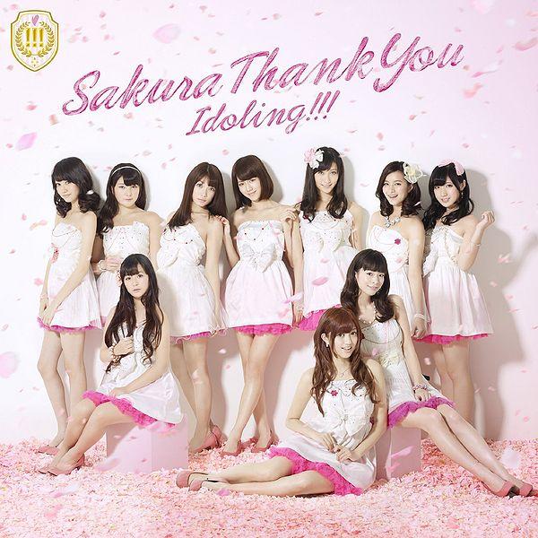 File:Sakura Thank You A.jpg