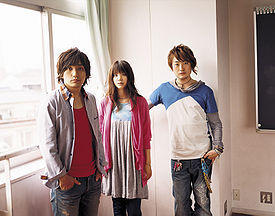 ikimonogakari single yell/joyful preview download lirik terjemahan
