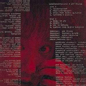 Now Playing - Page 4 300px-Togawa_Jun_Suki_Suki_Daisuki