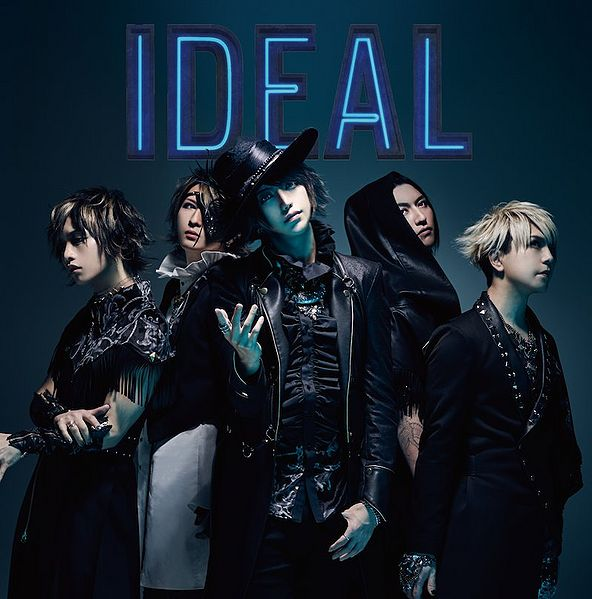 File:IDEAL Limited.jpg