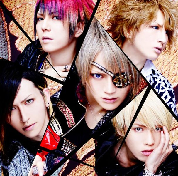 File:Alice Nine - Senkou RegB.jpg