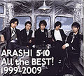 All the BEST! 1999-2009 limited.jpg