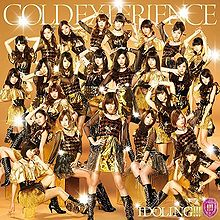 idoling gold experience