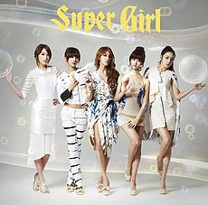 230px-Kara_-_Super_Girl_(CD%2BPhotobook)