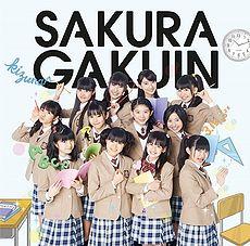 Sakura Gakuin Festival☆2013 -Live Edition- - generasia