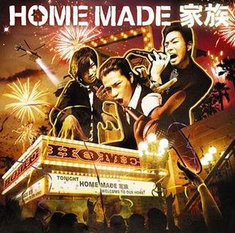 HOME MADE 家族 | ソニーミュージック オフィシャ …