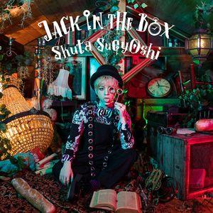 Jack In The Box Sueyoshi Shuta Generasia