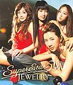 Super Star - Jewelry.jpg
