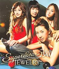 Super Star (Jewelry single)