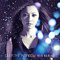 Mai Kuraki - Over the Rainbow FC.jpg
