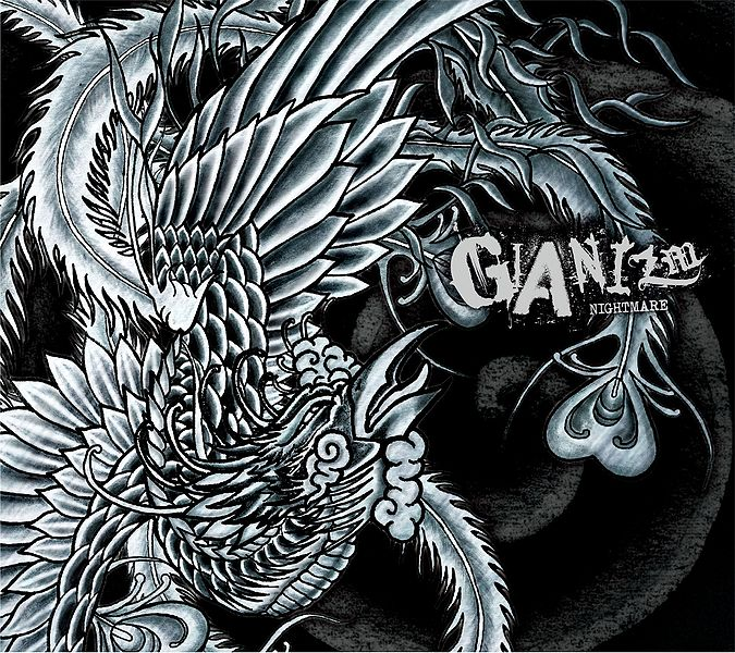 File:GIANIZM Nightmare CD+DVD.jpg