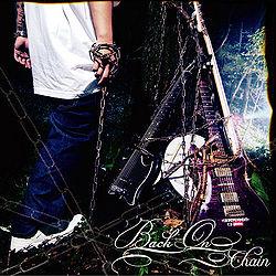 2 chain lyrics