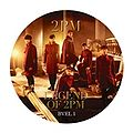 Legend of 2PM PLAYBUTTON.jpg