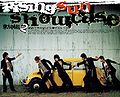 Rising Sun Showcase.JPG