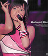 Abe Natsumi in Hello! Project 2004 Summer