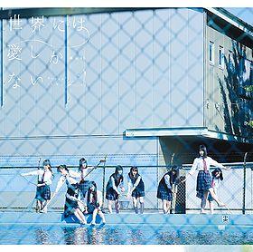 280px-Keyakizaka46_-_Sekai_ni_wa_Ai_shik