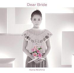 Nishino Kana single dear bride - review full album downlad mp3