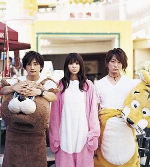ikimonogakari single Nakumonka preview download lirik terjemahan