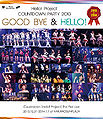 Hello! Project - Countdown Party 2013 Blu-ray.jpg