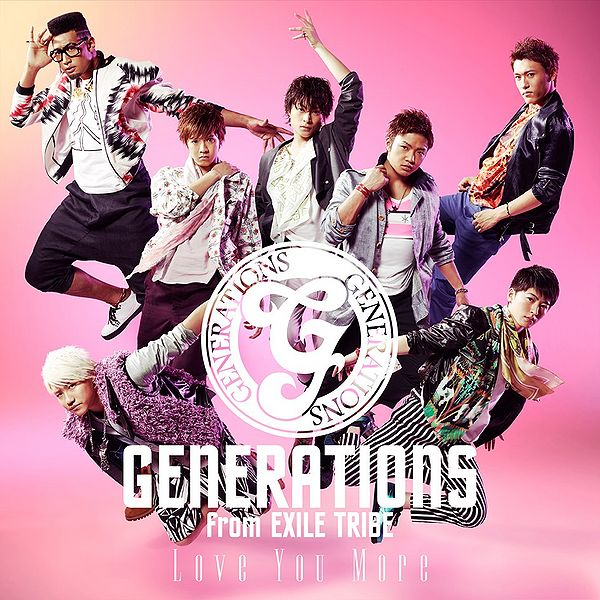 File:Love You More by Generations DVD.jpg