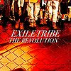 exile tribe the revolution.jpg