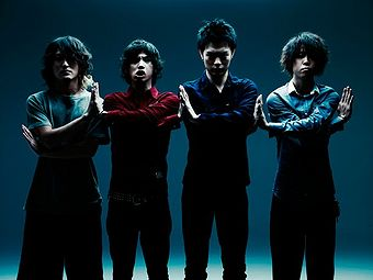 one ok rock - single Answer is Near free download review lyric terjemahan