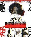 102px-BUCK-TICK_-_Kyokutou_Yori_Ai_wo_Komete.jpg (102×120)