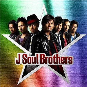 My Brothers Place >> J Soul Brothers (Nidaime J Soul Brothers) - generasia