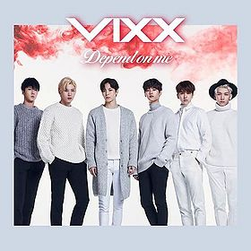 Vixx Love Letter Lyrics