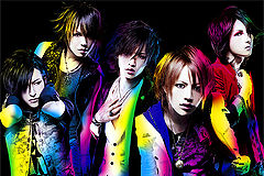 Alice Nine - RAINBOWS promo.jpg