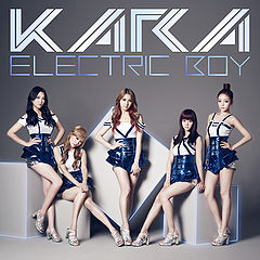 240px-electricboy-b.jpg