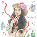 3Shine Singles More by Becky CD.jpg
