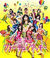 AKB48 - Koisuru Fortune Cookie Type-A.jpg