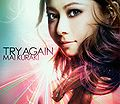 Mai Kuraki - TRY AGAIN Limited Edition.jpg