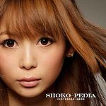 SHOKO-PEDIA