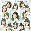 Morning Musume - ENDLESS SKY Lim A.jpg