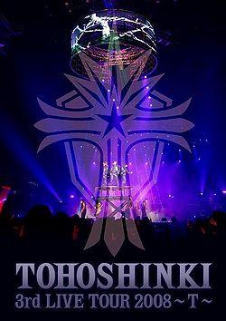 Tohoshinki - Shine / Ride On