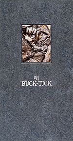 150px-BUCK-TICK_-_Uta.jpg (150×291)