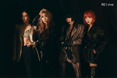 Brown Eyed Girls - RE vive promo.jpg