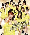 Morning Musume - Brainstorming Reg A.jpg