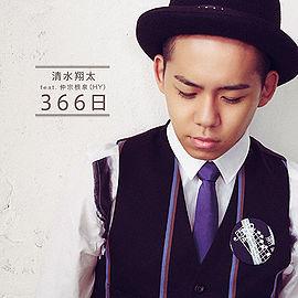 366 nichi by my mp3