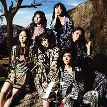 215px-Flower_-_Taiyou_no_Elegy_reg.jpg