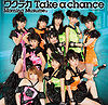 Morning Musume - Wakuteka Take a Chance Reg.jpg