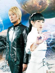 fripSide - Infinite Synthesis 4 (Promotional).jpg