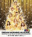 Dream Morning Musume - 2012 Nippon Budokan Blu-ray.jpg