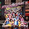 Morning Musume - Utakata Saturday Night Lim A.jpg