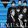 Sandaime J Soul Brothers - RYUSEI CD ONLY.jpg