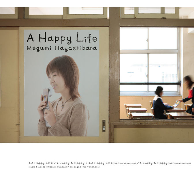 File:Hayashibara - A Happy Life.jpg
