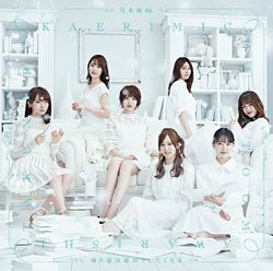 Single Nogizaka46 - Kaerimichi wa Toomawari Shitaku Naru Lirik dan Terjemahan review single detail