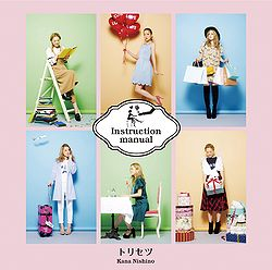 Nishino Kana single Torisetsu - review full album downlad mp3